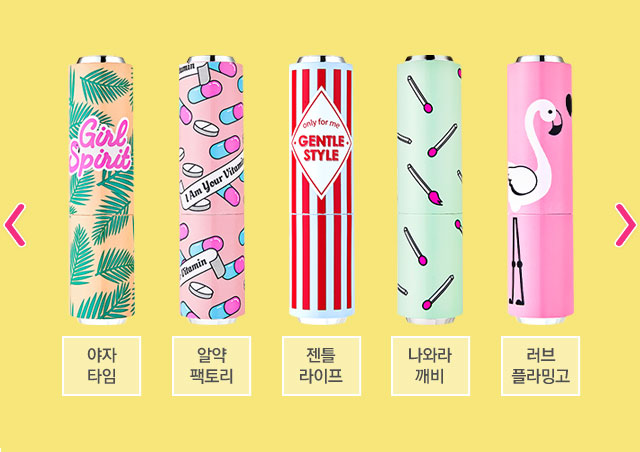 Image of Etude House Dear My Glass Tinting Lips Talk Cases