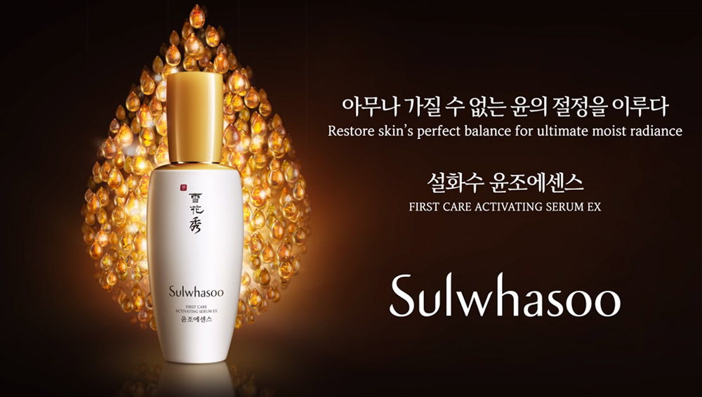 Image of Sulwhasoo First Care Activating Serum EX