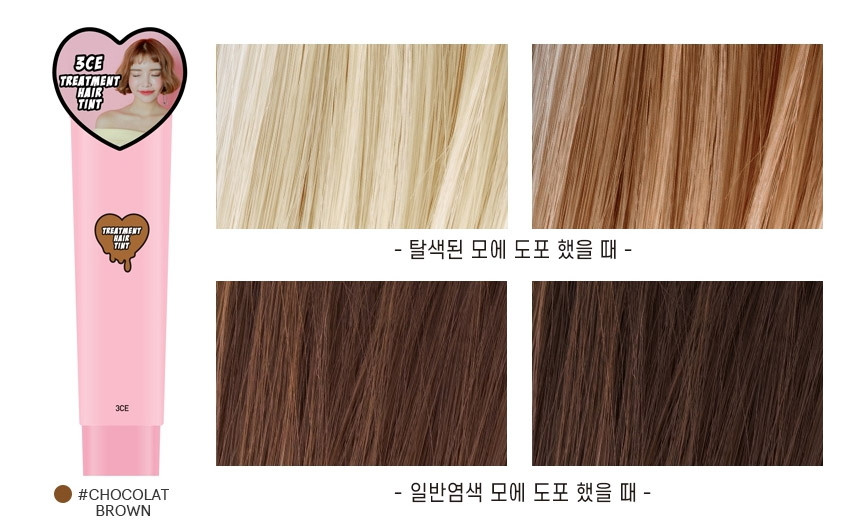 Image of 3ce treatment hair tint chocolate brown swatch before after