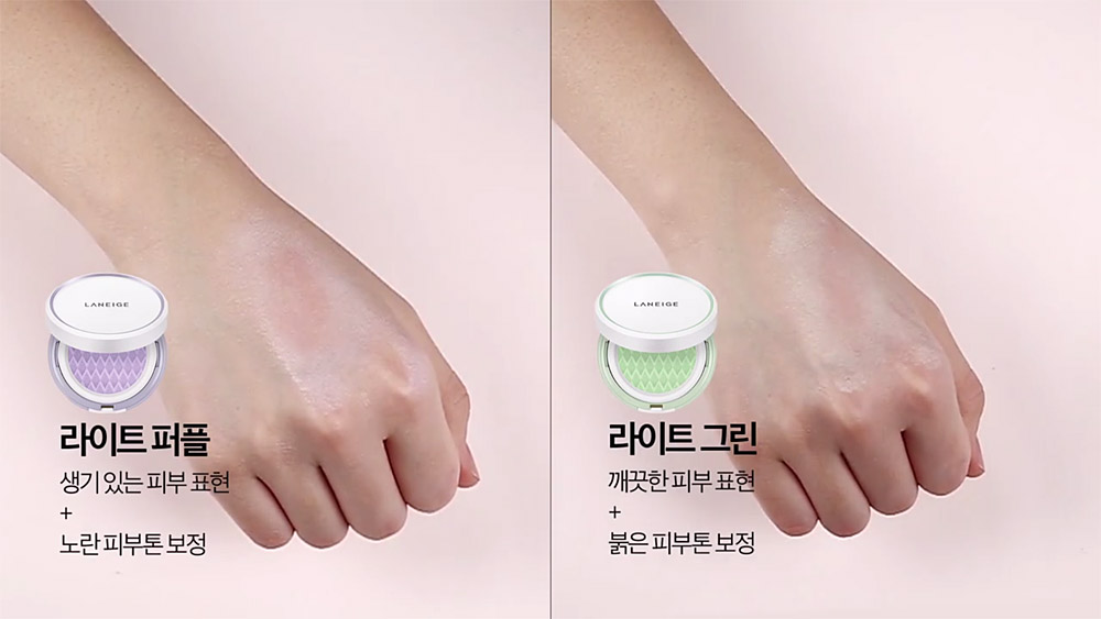 image of laneige skin veil base cushion on hand