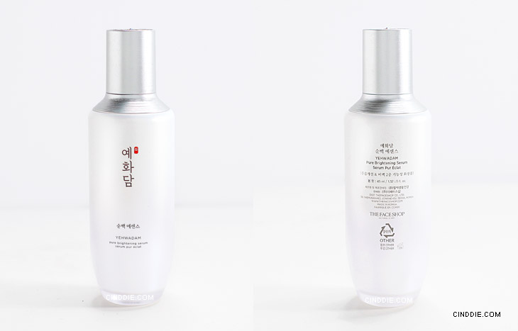 Image of The Face Shop Yehwadam Pure Brightening Review - Bottle
