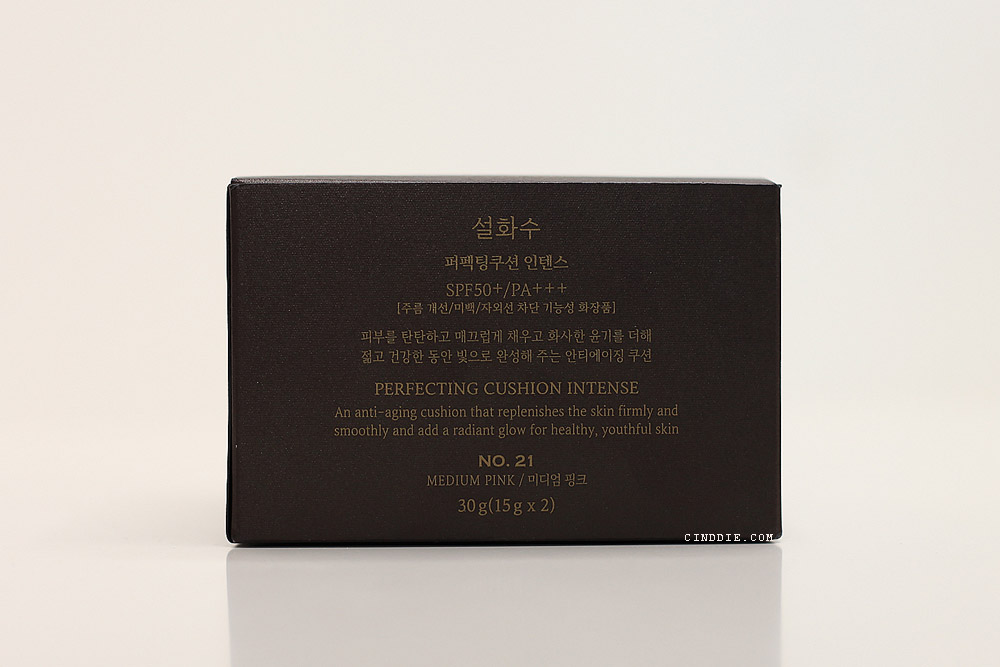 Image of Sulhwasoo Perfecting Cushion Intense Box