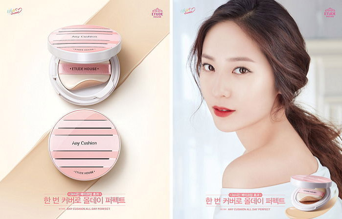 Image of Etude House Any Cushion All Day Perfect
