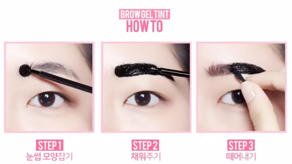 Image of Etude House Tint My Brows Gel-new how to