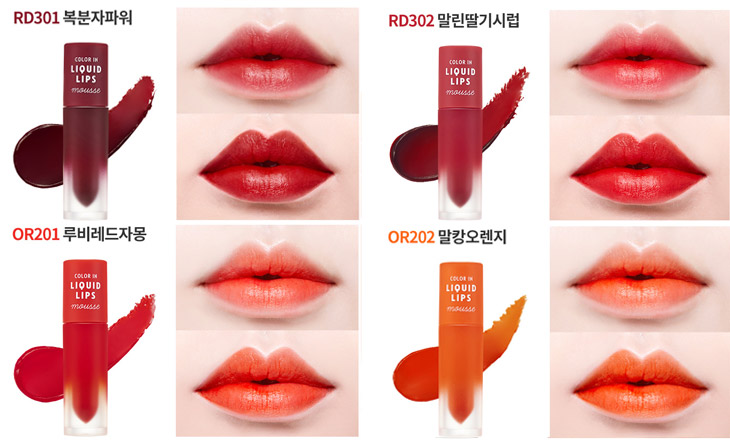 Image of Etude House Color In Lips Mousse Tints